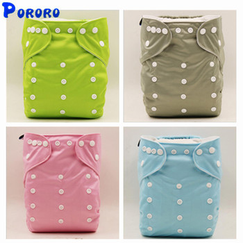 10 PCS Washable Children Cloth Diapers Children Baby Girls Boys Diapers Nappies Cover Pockets  Print Reusable Baby Cloth Diaper делин элина олег даль актер вне времени