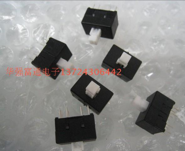 10pcs Import South Korea Jps4281a Self Locking Switch 4 Row 12 Feet Press Switch 13*8.5*18 With Lock Switch