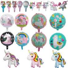 Globos de fiesta de unicornio compromiso boda Día de los niños decoración de fiesta de cumpleaños globo de aluminio unicornio decoración de globos para fiestas
