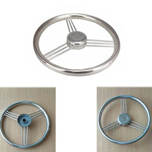 13-1/2 Marine Stainless Steel Steering Wheel 9 Spokes Boat accessories For marine boat yacht Silver