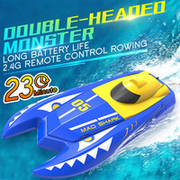 TK H128 2.4G 4CH High Speed Dual Motors Water Sensing Speedboat RC Ship Boat RC Boats Remote Control Toys