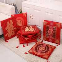 Chinese Red Seat Back Cushion New Year Valentine's Day Wedding Gifts Home Decor Sofa Blend Kneel Square Bay Window Soft Cushions