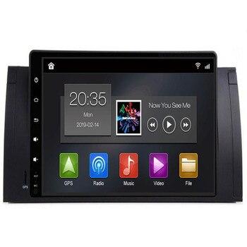 IPS Android 9.0 QUAD CORE 2G RAM 16G/32G CAR DVD player For BMW E39 X5 M5 E38 E53 GPS receiver Audio radio navigation multimedia