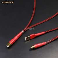 1.2M Gold plated 4 core L 2B2AT OFC USB cable HIFI Audio DAC connection cable PSU power supply cable