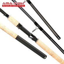 AMA-FISH Russia Brand New 3.6M Spinning Rod 3+3 Sections Lure Weight Up To 90g Fishing Rod Spinning Cheap Fishing Tackle