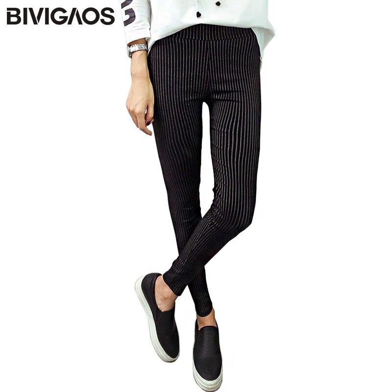 BIVIGAOS New Womens Vertical Stripes Slim Pencil Pants Skinny High Waist Pants Elastic Woven Leggings Trousers Women Black White