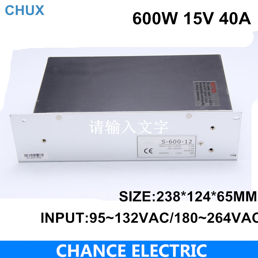 switching power supply 600w 15V 110 or 220VAC single output input 40A for cnc  led light(S-600W-15V) free shipping led single phase output switching power supply s 600 600w ac input output voltage 12v 15v 24v 27v 48v transformer
