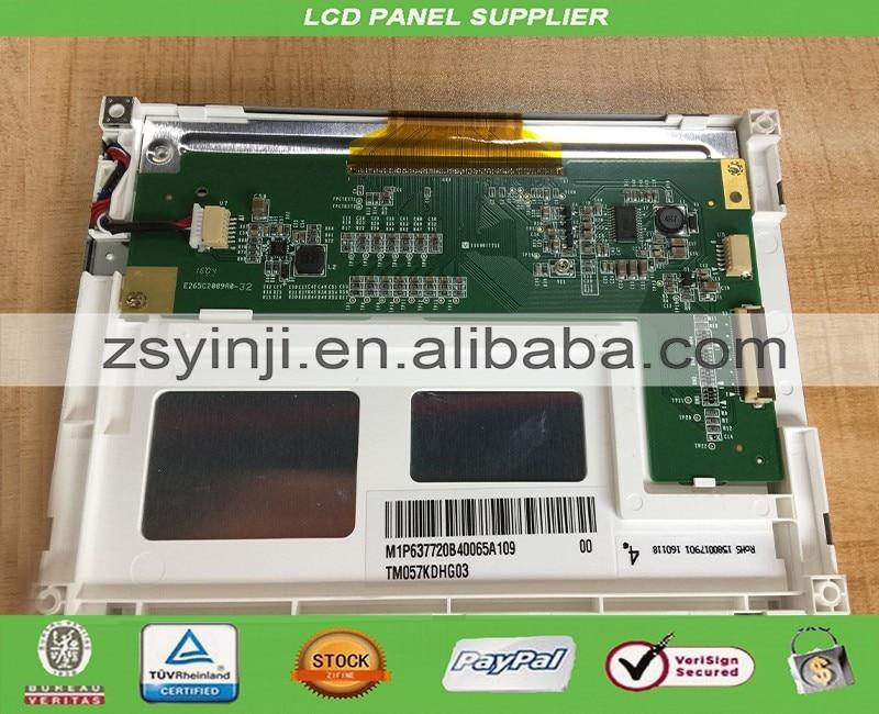 5.7 inch LCD Panel TM057KDHG035.7 inch LCD Panel TM057KDHG03