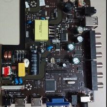 ТП. V56. PB816 экран LC320DXY V315B5-P01