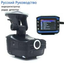 """Cámara del DVR del coche Detector de Radar Incorporado Maderero de los GPS 2.0 """"LCD 140 Grados Ángulo de Visión HD 1280*720 P con Manual en Ruso"""