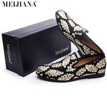 2017 oro de la manera Sale de Los Holgazanes de marca de lujo de los hombres zapatos de cuero de zapatos de los hombres zapatos de los hombres zapatos de los planos Mocasines Hechos A Mano
