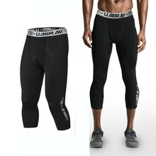 235ebef3b2abd7 Mens Compression 3/4 Pants Quickly Dry Running Fitness Jogging Trousers  Sweatpants Elasticity Tights Leggings Skinny Pants