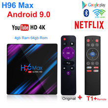 H96 Max Rockchip RK3318 4K Smart TV Box 2.4G&5G Wifi BT4.0 H96Max 4GB 64GB Media Player Android 9.0 x96 max