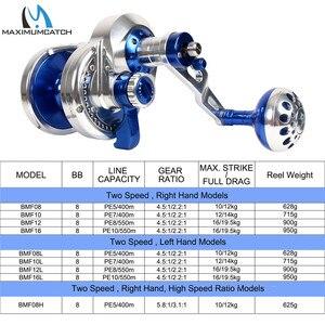 Image 2 - Maximumcatch Nhôm CNC Gia Công Trolling Reel Trái Tay Phải Cắt Chuyển Reel Max Kéo 10 kg 19.5 kg Câu Cá Reel