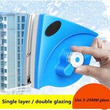 Cepillo de limpieza de ventanas, imanes, limpiaparabrisas de vidrio, superficie ajustable, limpiador de ventana magnética, herramientas para gafas individuales/dobles
