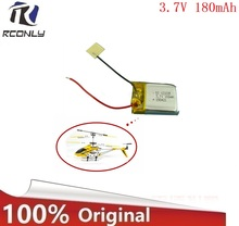 3.7V 180mAh Battery for Syma S107 S107G Skytech M3 m3 Replacement Spare Parts for Syma Skytech RC Helicopter