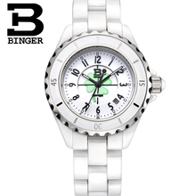 Switzerland luxury brand Wristwatches Binger Space ceramic quartz women's watch 100M Water Resistance clock B8008A