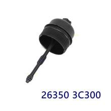 Крышка масляного фильтра для KIA SORENTO для hyundai VERACRUZ 2008-2012 V6-3.8L 263503C300 26350 3C300