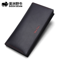 Bison Long Wallet Leather Soft Leather Wallet Card Many Young Business Casual Purse Wallet Genuine