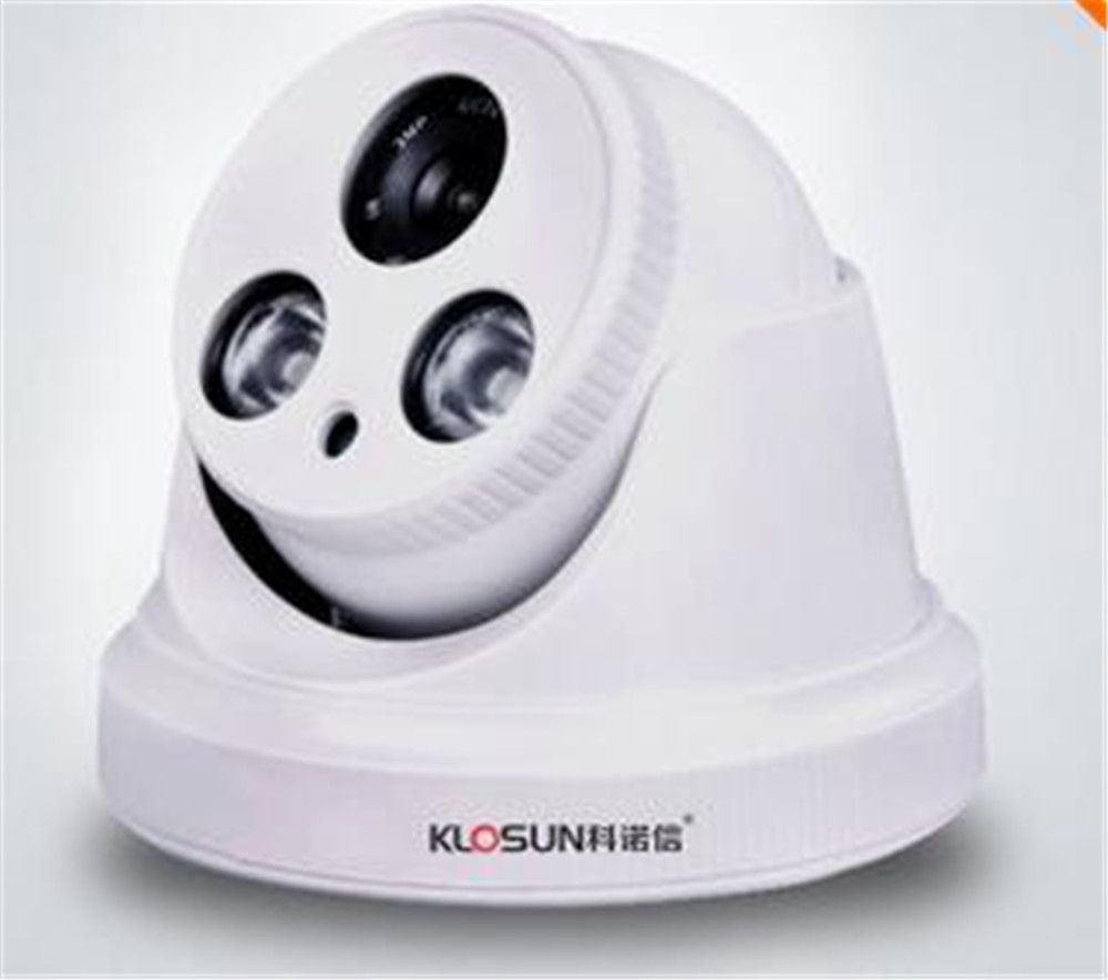 2MP 1080P Wireless WIFI IP Dome Camera