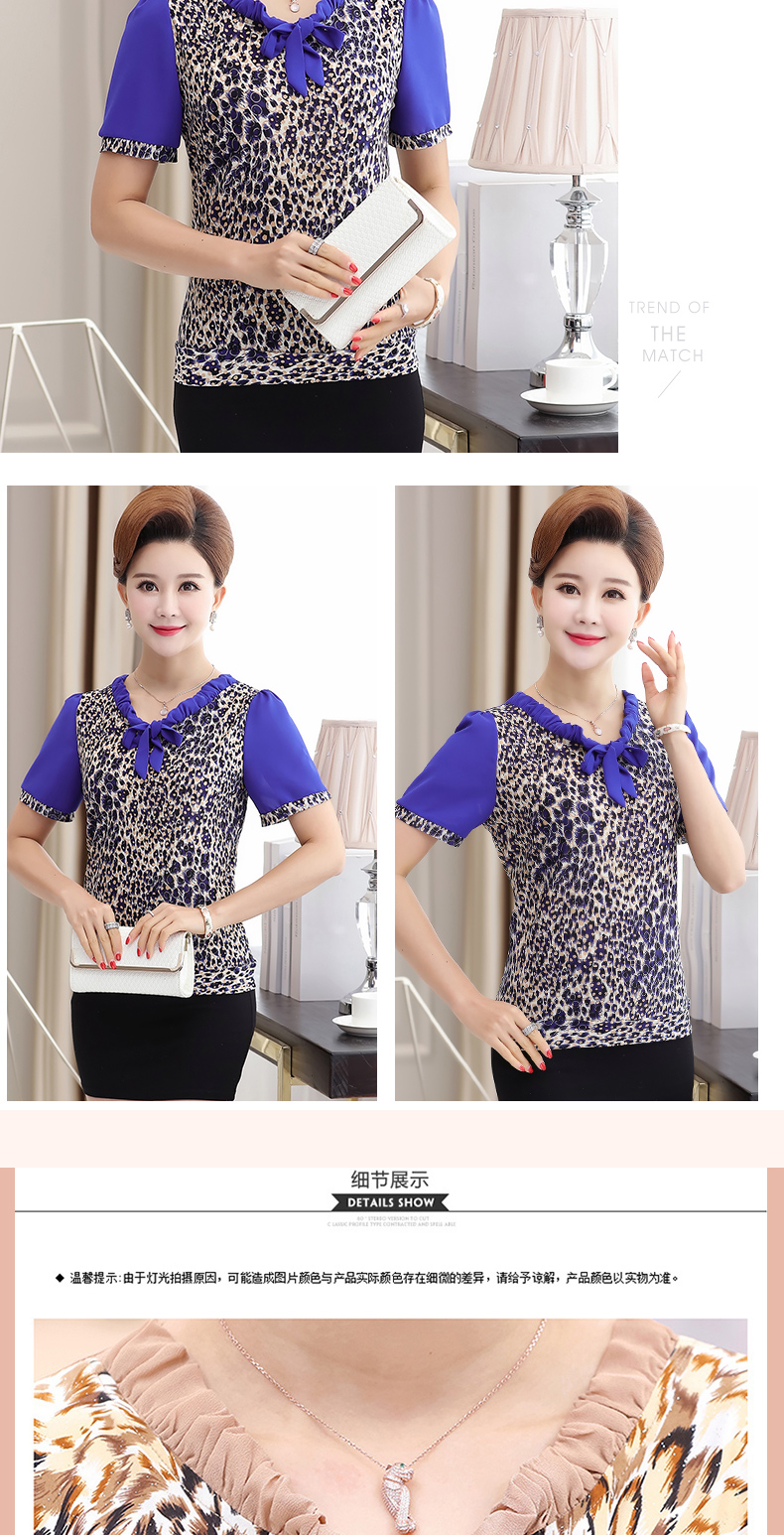 Women Summer Blouses Khaki Blue Leopard Print Crepe Tops Female Short Sleeve Bowknot Round Collar Tunic Woman Casual Blouse Shirt (17)