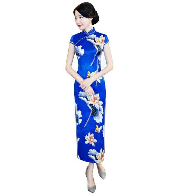 693088036 € 29.47 34% de DESCUENTO Shanghai Story chino qipao cheongsam vestidos  estilo popular vestido largo Oriental para mujer en Vestidos de Ropa de  mujer ...