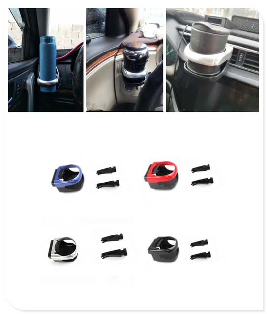 Car Water Bottle Coffee Drink Cup Ashtray Bracket Holder Accessories