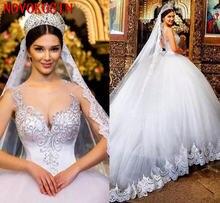 Пышное Бальное Платье Свадебные Платья 2019 блестящее платье