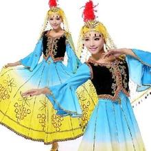 minority dance costumes Chinese folk dance wear ethnic dance