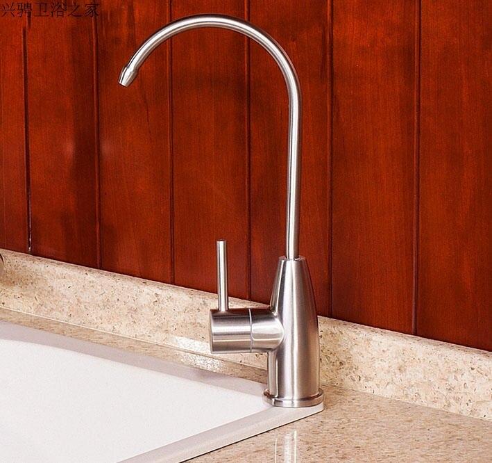 jalo wave vessel faucet