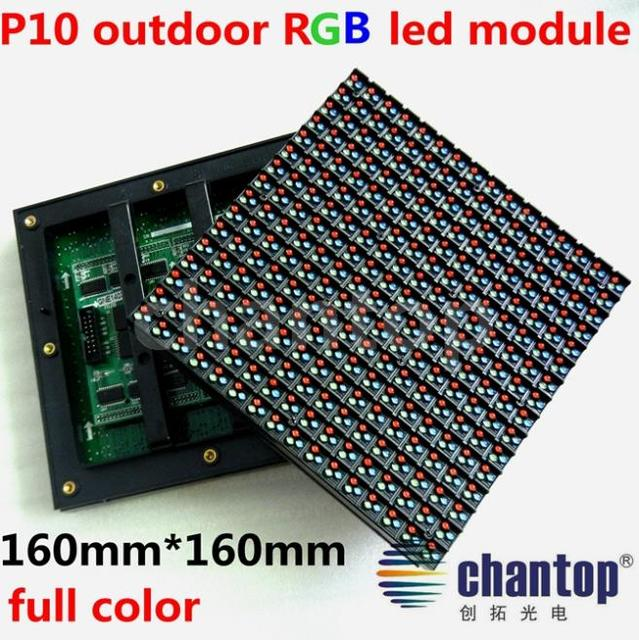 outdoor RGB P10 full color LED video module 1R1G1B 160*160mm 1/4 constant current waterproof DIP led screen display board