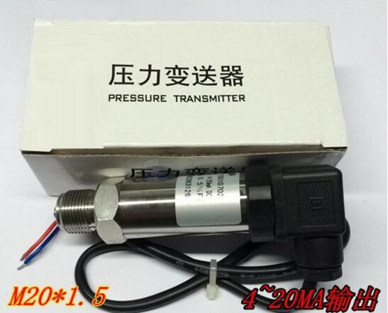 4 ~ 20MA diffused silicon pressure transmitter, -0.1 ~ 0 ~ 0.001 ~ 100MPa Water pressure Transmitter 1 pcs pressure measuring instrument range 0 0 6pma pressure transmitter pressure sensor 4 20ma diffused silicon chip