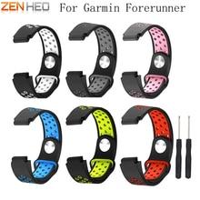 Replacement Silicone Strap Watchbands for Garmin Forerunner 235 220 230 620 630 735XT GPS Smart Watch Wrist Band Strap Bracelet все цены