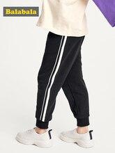 цена на Balabala Boys pants mosquito pants girls autumn models 2019 cotton new children's clothing baby trousers