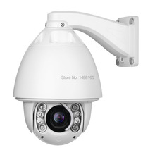 POE 1080P auto tracking PTZ IP camera 20x zoom IR 150 m high speed dome outdoor