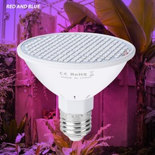 LED Grow Light Full Spectrum E27 Led Lamp for Plants 60 126 200leds Grow Tent Bulb Fitolampy Indoor Garden Hydroponics AC85-265V mars hydro reflector 480w led grow light for indoor plants full spectrum lamp and 70 70 160 grow tent indoor garden