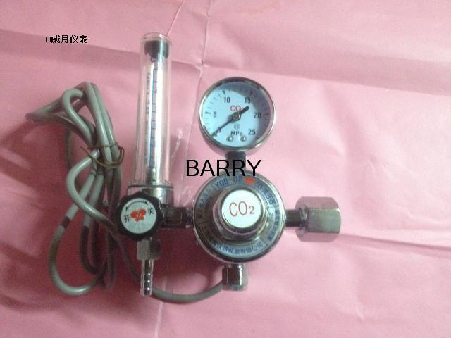 Alloy Heating Carbon dioxide CO2 Pressure Regulators YQT-731L 220V(default) can choose 36V 110V  цены