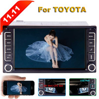 Car GPS Radio MP5 Player Head Unit Multimedia Radio Entertainment USB/TF FM Aux Input Support Bluetooth Touch Screen Steering