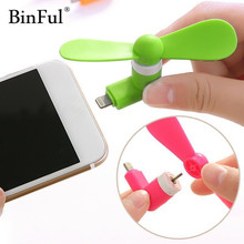 BinFul USB Fan Portable gadget Phone Mini Electric Fan Cooler For iphone 5 5s 6 6s plus 7 Plus More USB gadgets Mobile Phone