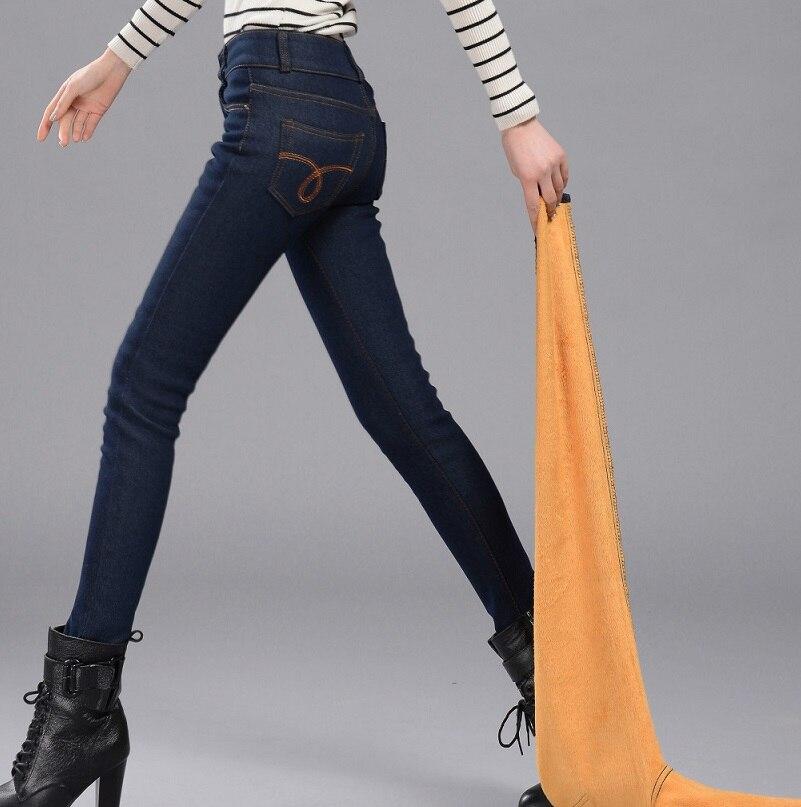 2016 winter thickening plus high waist jeans