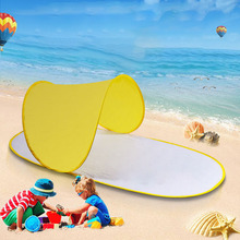 140*70*50cm Childrens beach tent speed open shade Double baby game mat for gifts