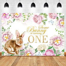 NeoBack Child Kids 1th Birthday Backdrop Cute Rabbit Themed Background Watercolor Flower Banner Backdrops