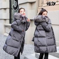 Women's winter knee high cotton long style coat new MOM thickening jacket pregnant fur collar fat MOM clothes maternity outwear