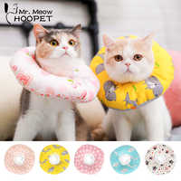 Hoopet Pet Cat Elizabeth Circle Collar Protection Collar for Cats Neck Fixed Products for Dog