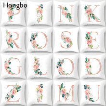 Hongbo 45*45 Pillow Case Cover Home Cushion Simple Geometric Throw Pillowcase Pillow Covers цены