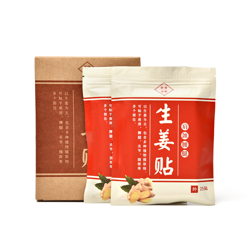 Ginger Paste Hot Heat 50 Pcs Cold Dehumidification Warm Knee Joint