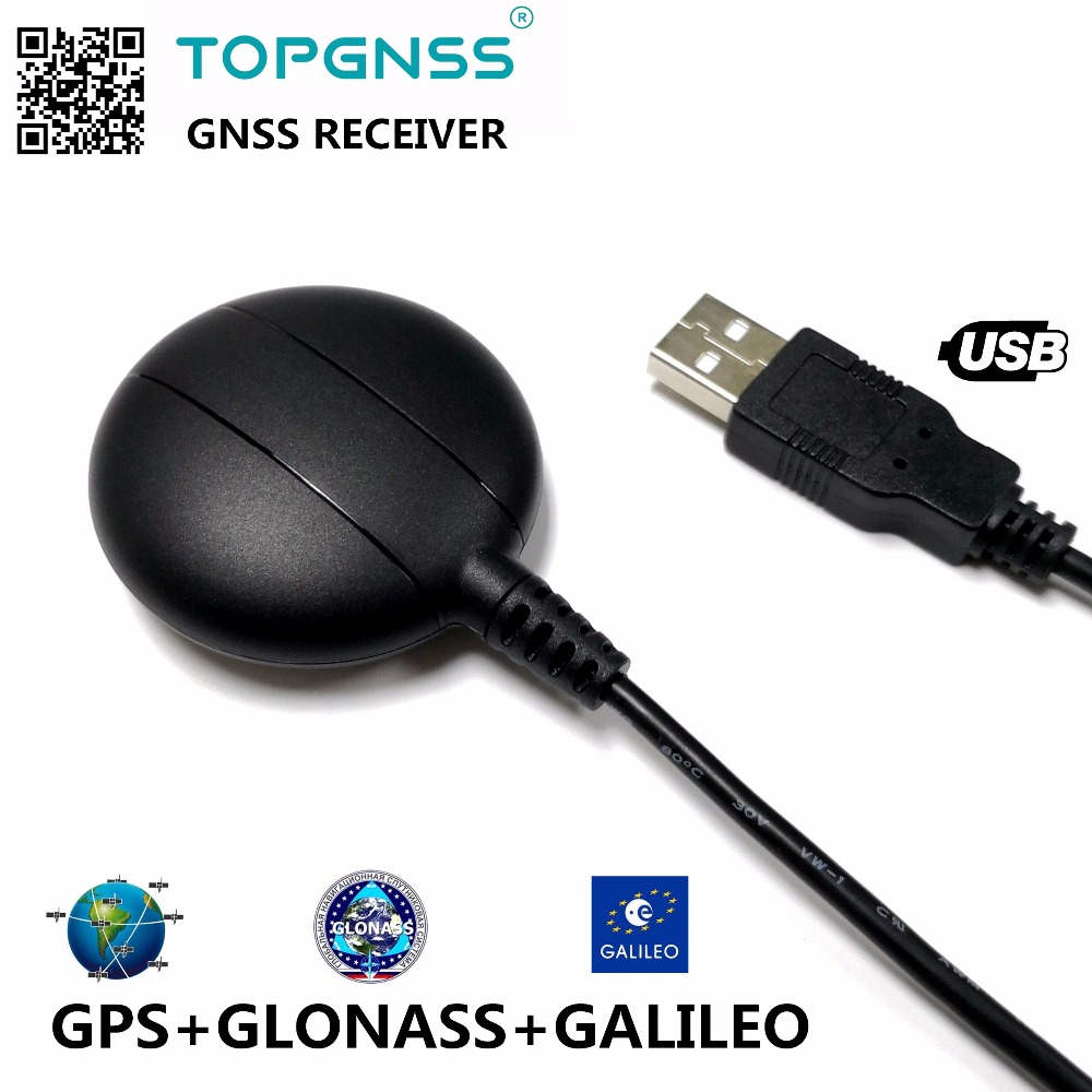 USB GPS GLONASS GALILEO GNSS receiver Antenna module High-quality Three GNSS system USB output ,better than BU-353S4 smart gps module arduino gnss antenna uart ttl dual glonass receiver integrated flash nmea settings save