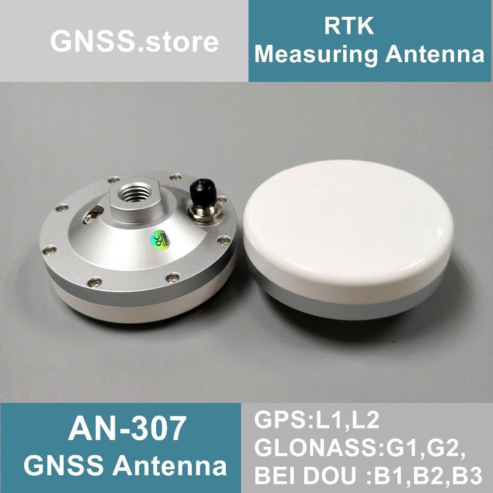1 PCS de petite taille sans pilote haute-précision Drone mesure RTK Antenne SRO RTK Antenne à gain Élevé GNSS GPS GLONASS BDS TOPGNSS