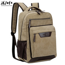 Manjianghong 2016 Canvas Backpacks Student School Bag Backpacks Luggage & Men's Travel Bags  1323