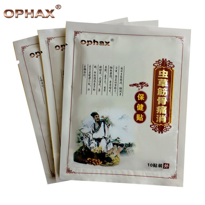 30pcs/3bag Chinese Pain Relief Patch Analgesic Plaster for Joint Pain Rheumatoid Arthritis anti-inflammatory Massage Health Care cofoe pain relief orthopedic plaster chinese medical patch paste for shoulder hand waist knee joint foot health care 8pcs set